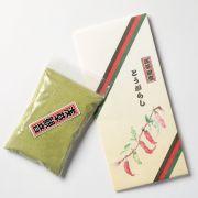 山椒細挽き化粧袋