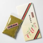 山椒粗挽き化粧袋